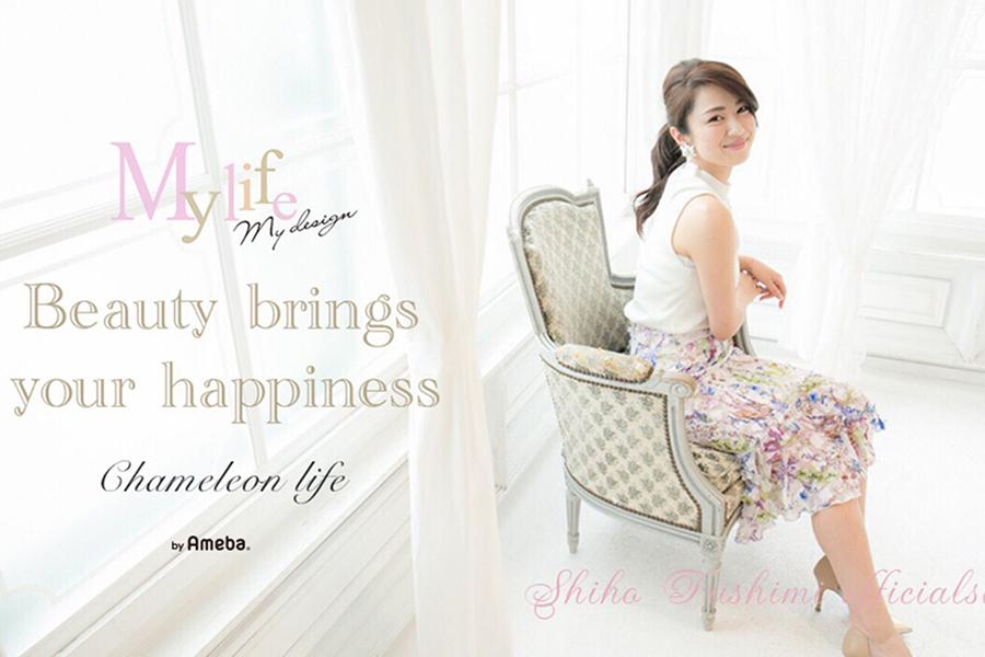 ダイエットカウンセラー・ふしみしほさんのブログ