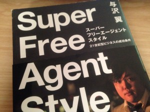 SuperFreeAgentStyle